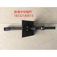 Buy cheap R25N R32N self drilling hollow anchor rock bolt for slope stabilization,steel rebars from wholesalers