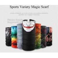 Buy cheap Sports Variety Magic Scarf,Most Popular Head Wrap Magic Mask Custom Neck Tube Bandana,Promotional Multi-Function Custom from wholesalers