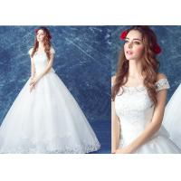 Buy cheap Noble Crochet Plus Size Wedding Dresses / White Off The Shoulder Wedding Dress from wholesalers