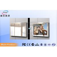 Buy cheap Indoor Lobby HD Digital Signage Magic Mirror Display Wall Mounting with Android 4.2 from wholesalers