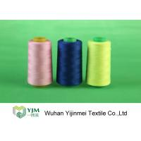 Buy cheap Dyed Plastic / Paper Core Spun Polyester Sewing Thread For Leather Products from wholesalers