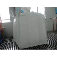 Buy cheap 2 ton 4-panel baffle big Q bag , Sand / Flour / Rice Flexible FIBC Jumbo Bags from wholesalers