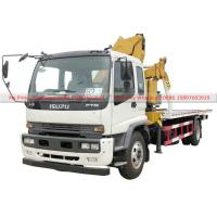 Buy cheap ISUZU Wrecker Truck with Crane from wholesalers
