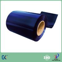 Buy cheap High thermal absorptivity blue aluminum solar spectrally selective coatings from wholesalers