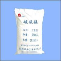 Buy cheap Manganese Carbonate (Industrial Grade) product