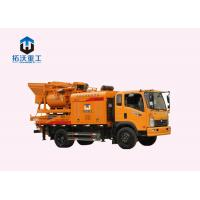 Buy cheap Excellent Driving Stability Truck Mixer Pump Lorry Mounted Concrete Mixers from wholesalers