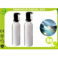 Buy cheap Industry Grade Rare Gases / Xenon Inert Gas Flash Lamps Photographic Flashes from wholesalers