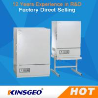 Buy cheap CE Approved Temperature Humidity Test Chamber Microcomputer PID Control from wholesalers