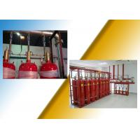 Buy cheap Automatic Fm200 Fire Suppression System from wholesalers