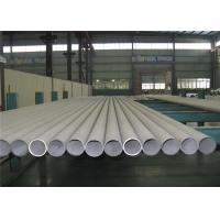 Buy cheap Galvanized Seamless Steel Pipe Tube API 5L X52 Standard Impact Resistance from wholesalers