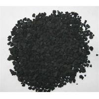 Buy cheap High Carbon Fc86% Min Low Ash Metallurgical Coke Power 25 - 80mm Size from wholesalers