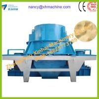 Buy cheap Top Quality and Technology PCL sand making machine from wholesalers