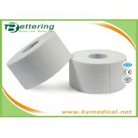 Buy cheap 2.5cm Non Elastic Cotton Athletic Sports Tape , Climbing Finger Wrapping Tape Latex Free from wholesalers