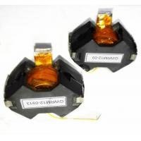Buy cheap Wound Core 24V Transformer from wholesalers