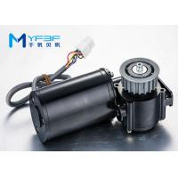 Buy cheap High Torque Automatic Door Motor , Multifunction High Power Brushless DC Motor from wholesalers