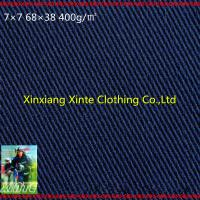 Buy cheap flame retardant fabric for winter safety workwear 410gsm 12oz from wholesalers