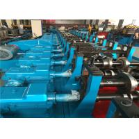 Buy cheap High Speed Sheet Roll Forming Machine , Walk Board Sheet Metal Forming Equipment from wholesalers