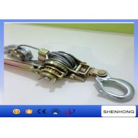 Buy cheap 1500MM Length 2T Ratchet Cable Puller Corrosion Resistant For Tightening Wire from wholesalers