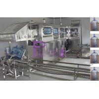 Buy cheap Automatic 3 in 1 Water Filling Line With Gallon Bottle Sealing Machine 600 Barrel/H from wholesalers