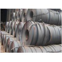Buy cheap HR Hot Rolled Steel Strip Small Tolerance Different Grade Steel Optional from wholesalers