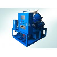 Buy cheap NAS 6 Centrifugal Oil Purifier Used Oil Filtering System 4000 L/hour from wholesalers