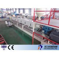 Buy cheap Single Screw EPE Foam Sheet Machine LDPE Material 250-350kg/H Capacity product
