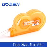 Buy cheap Student Cute Stationery Plastic Mini Correction Tape 6M Orange Ultrathin No W981 from wholesalers