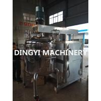 500L Vacuum Homogenizer Mixer , Lotion Homogenizer ABB Motor For Shower Gel