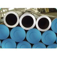 Buy cheap ASTM A209 ASME SA209 Carbon Steel Seamless Boiler Tube, JIS G3454 STPG370, STPG410 from wholesalers