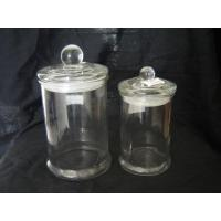 Buy cheap Glassware,Glass Cookie Jars and Candy Jars from wholesalers