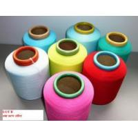 Buy cheap Polyester or Nylon Color Yarn from wholesalers