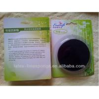 Buy cheap Bamboo Charcoal Facial Cleansing Sponge from wholesalers