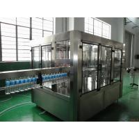 Buy cheap 500ml Drinking Water Bottle Filling Machine , Small Water Bottle Filling Plant from wholesalers