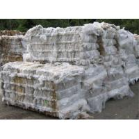 Buy cheap HDPE plastic recycling from wholesalers