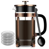Buy cheap Coffee Warmer Electric Mug Heater Famirosa Glass Tea Mug Warmer from wholesalers