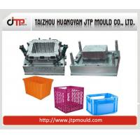 Buy cheap plastic crate mould -vegetable crate from wholesalers