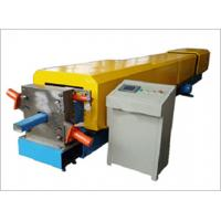 Buy cheap Galvanized Cold Steel Rain Downspout Roll Forming Machine Single Chain Driving from wholesalers