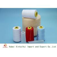 Buy cheap Ring Spun / TFO Dyed Polyester Yarn on Plastic Cone Bright Color for Sewing from wholesalers