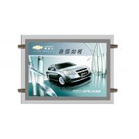 Buy cheap Real Estate Agent Led Light Pockets Window Display Two Sides For Advertising from wholesalers