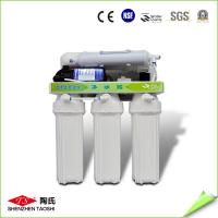 Buy cheap 5L/Min Rated Flow Water Filter Parts Home RO System Water Purifier CE Approved from wholesalers