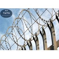 Buy cheap High Security Concertina Razor Barbed Wire Wire Easily Installed In Lawn from wholesalers