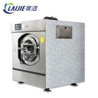 Buy cheap High Spin commercial laundry washing machine price for hotel hospital use from wholesalers