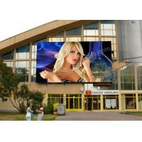 Buy cheap 320×160×16 Module Outdoor Rental LED Display P8 Die Casting Aluminum Cabinet Material from wholesalers