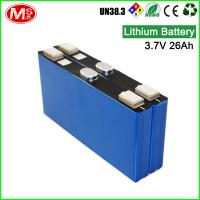 Buy cheap Solar Storage Lithium Battery 12v 100ah , High Power Lithium Ion Battery Energy Saving from wholesalers