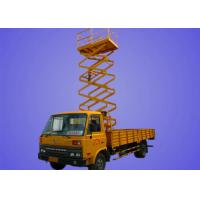 Buy cheap Hydraulic Vehicle Mounted Work Platforms Simple Operated For Building Maintaining from wholesalers