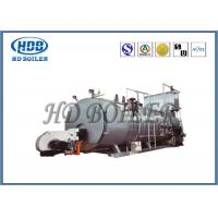 Buy cheap Automatic Steam Hot Water Boiler Fire Tube With Gas Fired / Oil Fired from wholesalers
