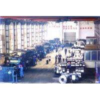 Buy cheap Cold Rolled Steel Coil 3 from wholesalers