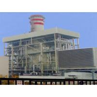 Buy cheap Thermal Power Plant Turnkey Contractor from wholesalers