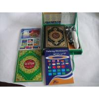 Buy cheap Quality quran book,digital quran read pen,holy quran read pen from wholesalers
