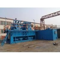 Buy cheap Mud Tank, drilling fluid tank, mud storage tank, solid control system tank from wholesalers